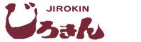 じろきん 寿司・うなぎ・ステーキ 愛知県知多市